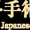 JSOS43日程表J1 | 公益社団法人日本眼科手術学会